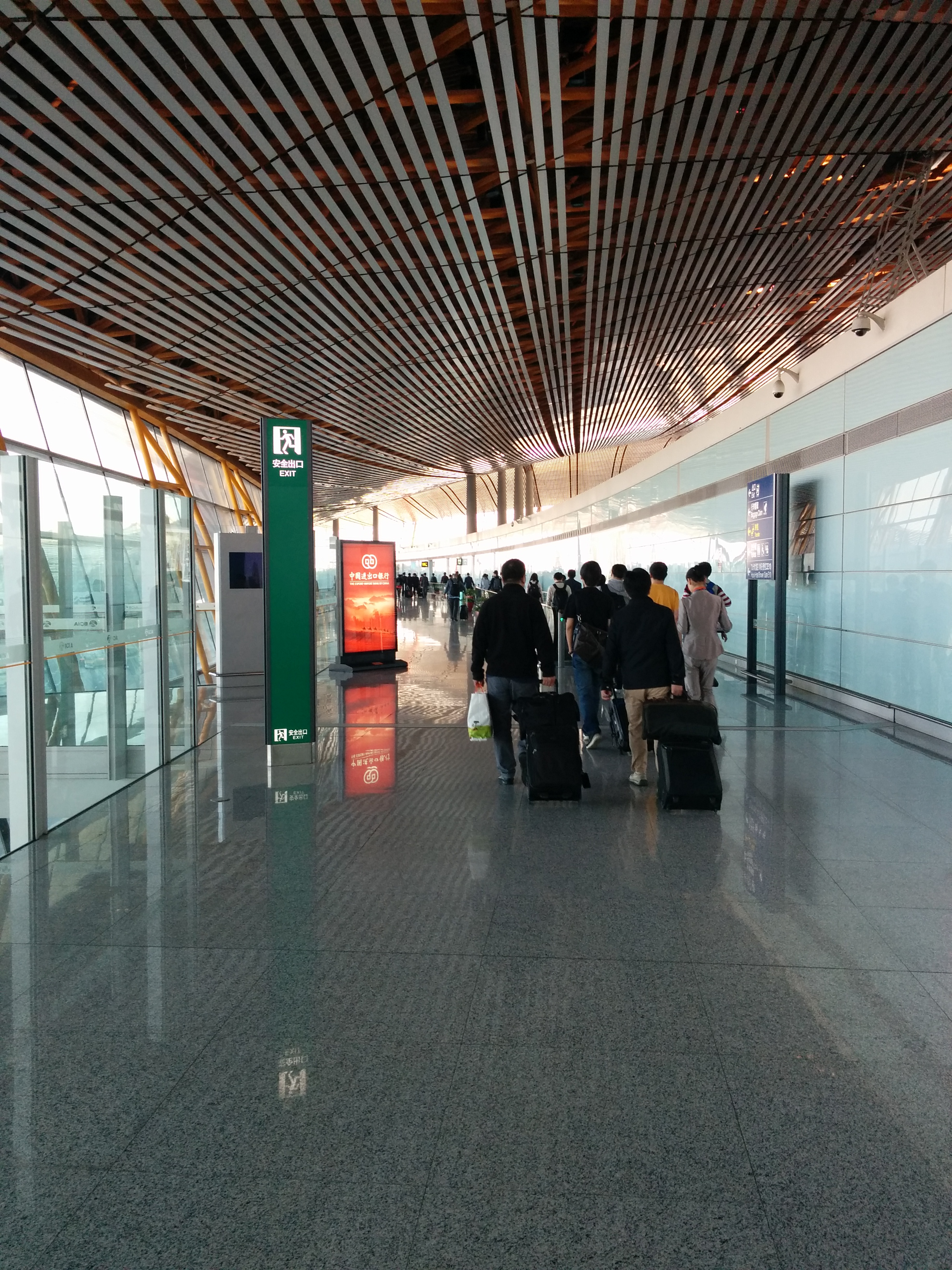 Hong Kong Airport