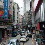 Hong Kong streets.
