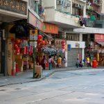 Streets full of shops
