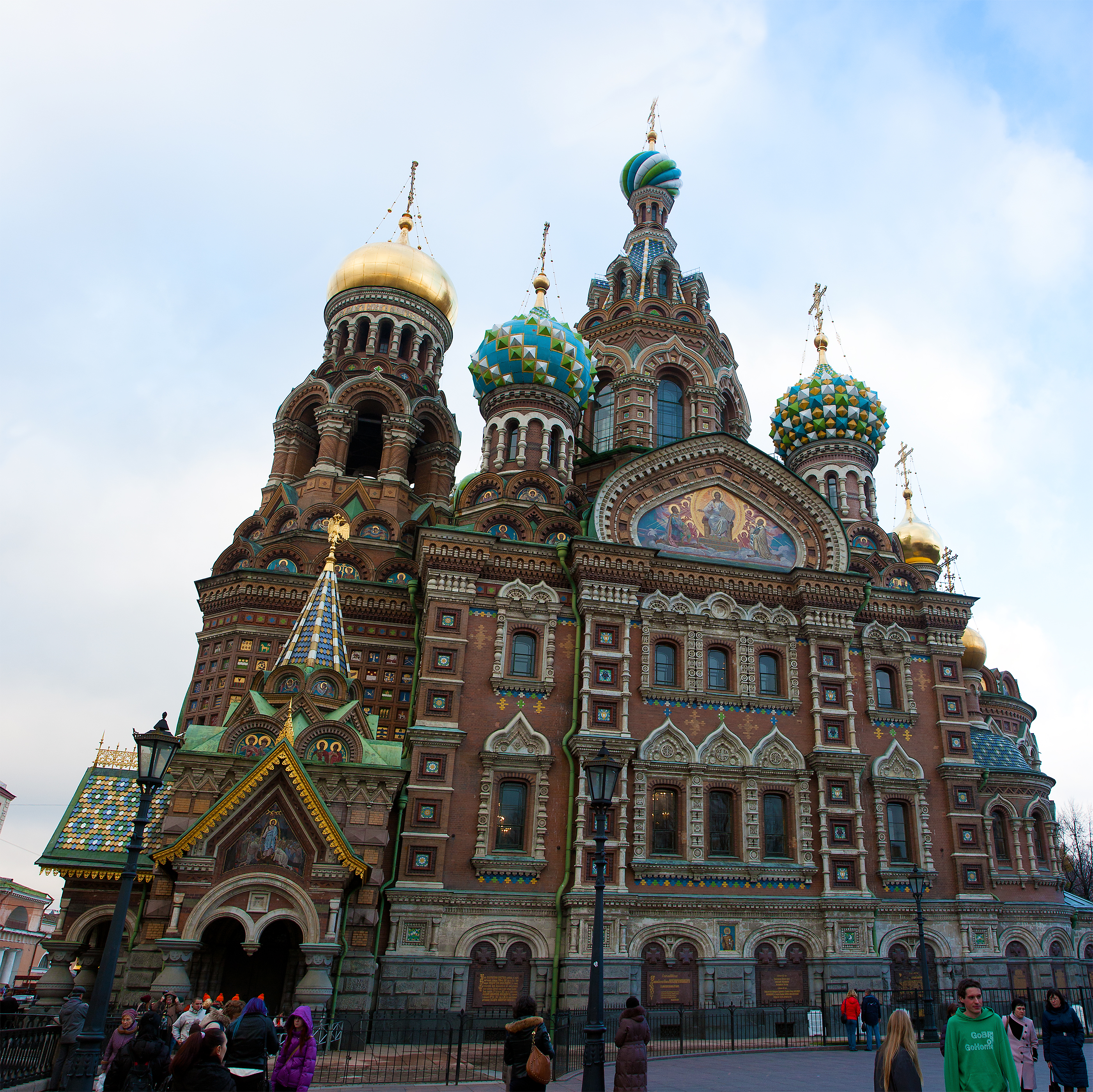 Cathedral of resurrection of Christ also know as church of spilled blood.