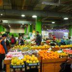 Sydney's market