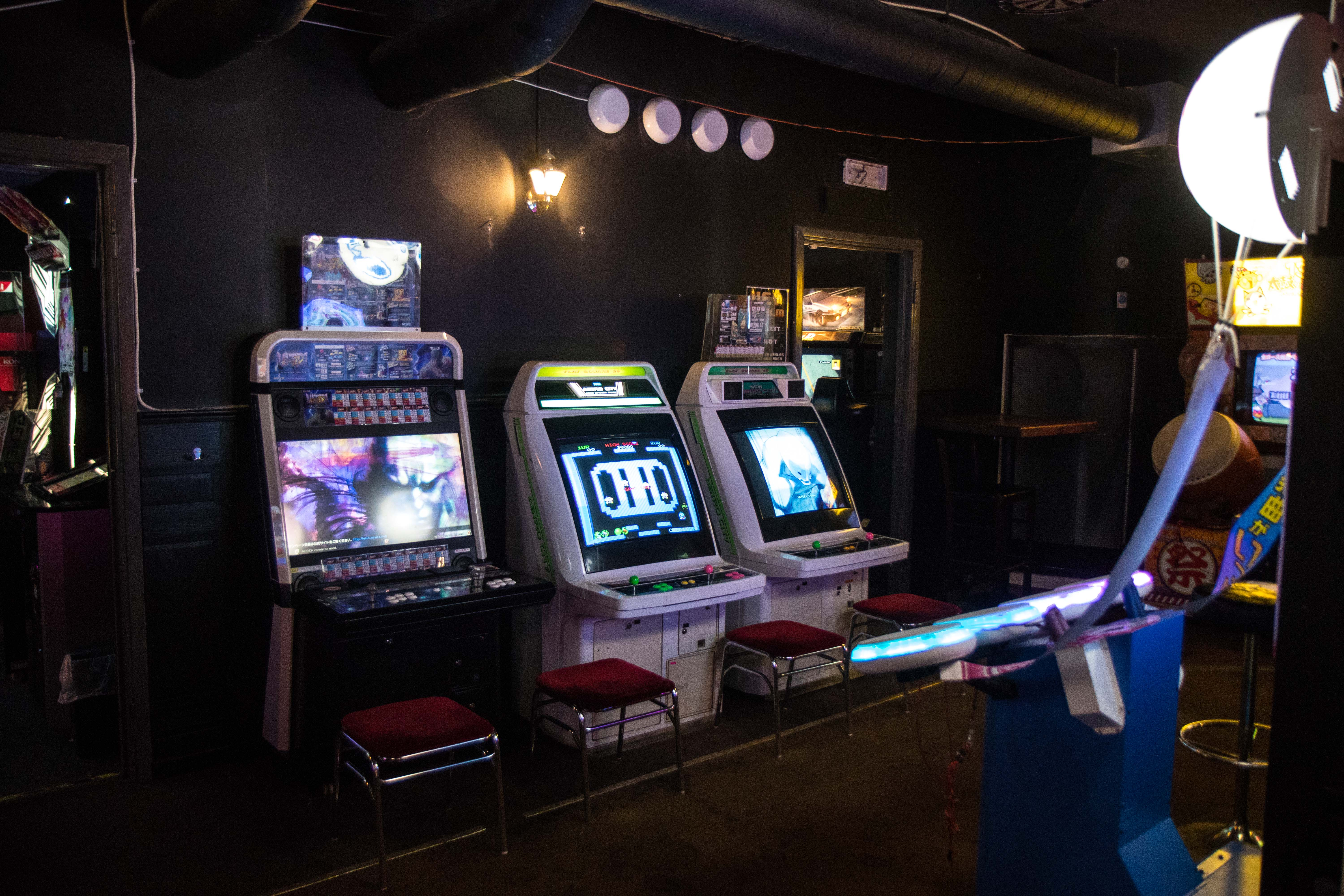 Arcade in Stockholm